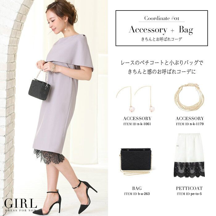 e7c37ab242a33 楽天市場  1000円OFFクーポン利用で5990円 結婚式 ワンピース ...