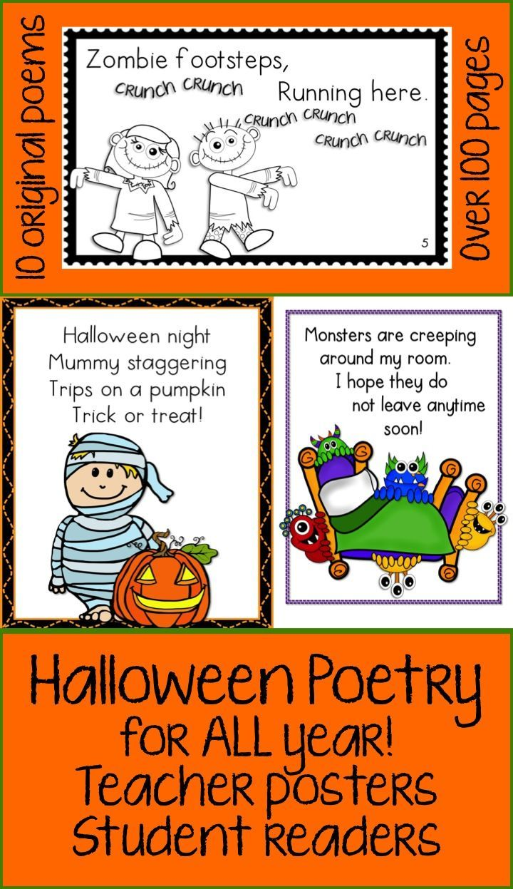 halloween poems jokes