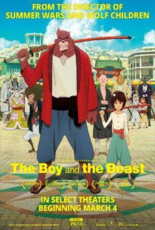 THE BOY AND THE BEAST... !! I think I just found my new favorite movie! Its kind of long... But super cute!