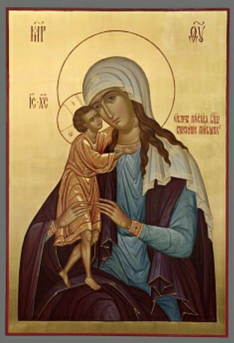 """Icon of the Mother of God """"The Seeker of the Lost"""" / Икона Божией Матери """"Взыскание погибших"""""""