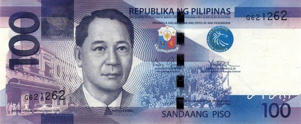 Philippine 100 Peso Bill | Obverse | Design: ▪ President Manuel A. Roxas  ▪ Central Bank of the Philippines 1949  ▪ Inauguration of the Third Republic 4 July 1946  ▪ Seal of the Republic of the Philippines | Design Date: 2010 |