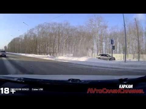 Аварии на видеорегистратор 2015 приколы на дорогах  Accidents on the DVR...