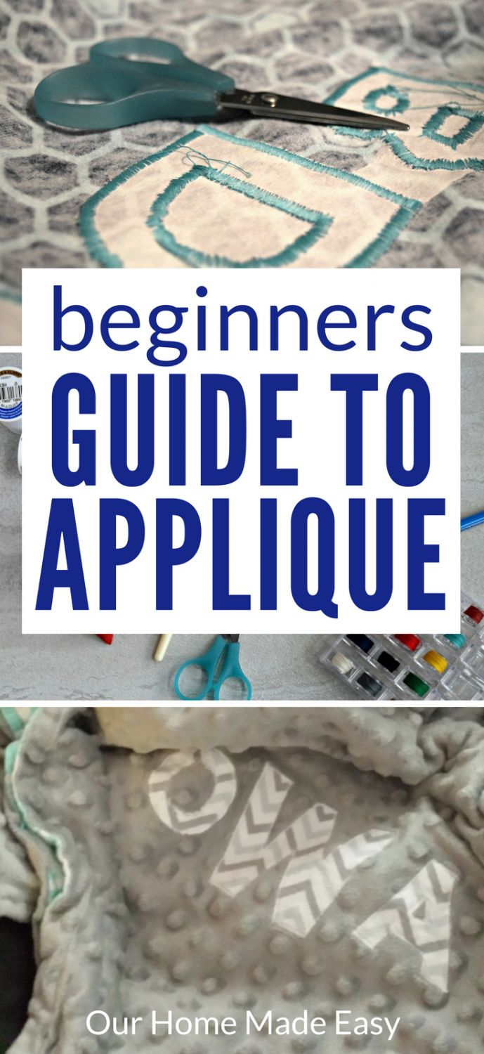 A great how to for beginning sewers who want to learn how to applique using thei…