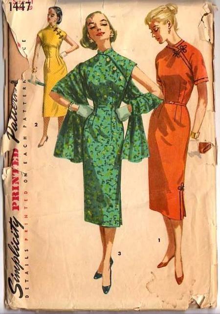Quality Time: 50s Eyelet Amazeballs Dress. And Cheongsam.