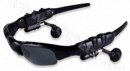 Darček - Novinka MP3 slnečné okuliare http://www.coolish.sk/sk/vynalezy-gadgety/mp3-slnecne-okuliare