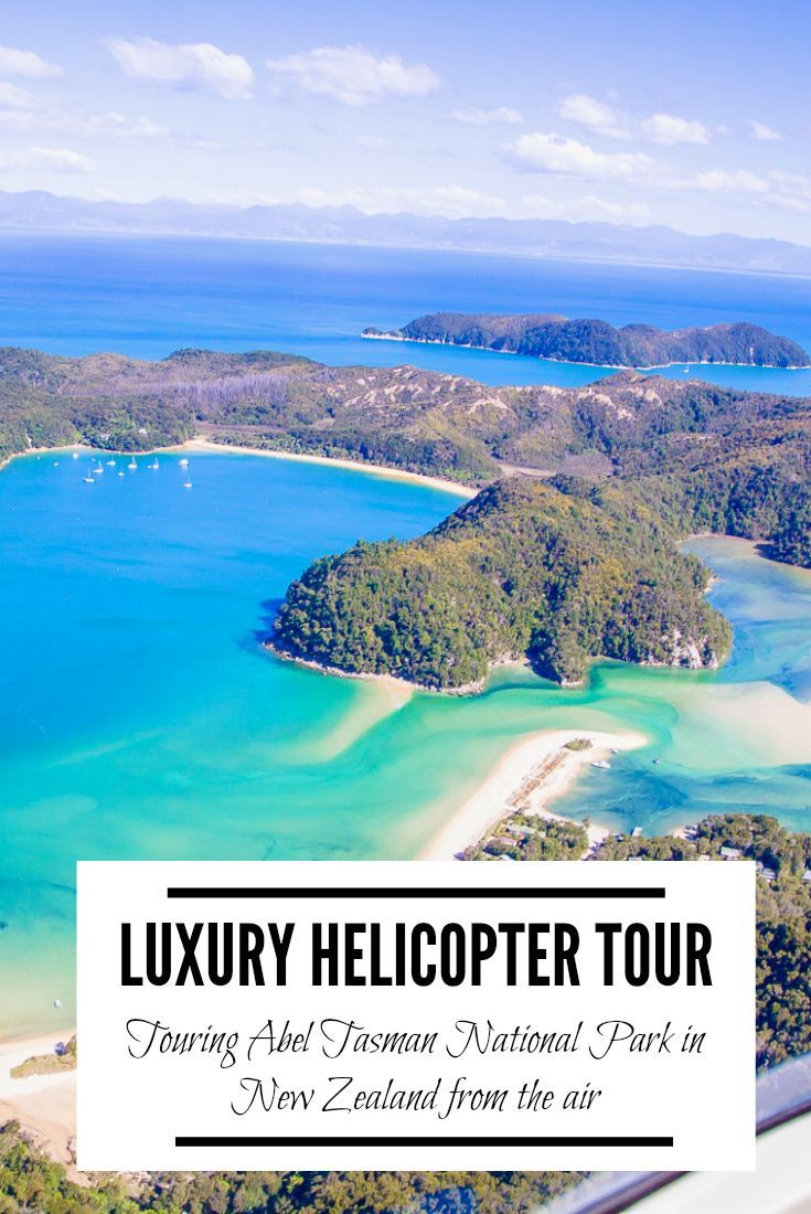 For a unique perspective in New Zealand, don't miss an opportunity to see Abel Tasman National Park from the air! Check out the amazing spots we were able to see from our helicopter tour of this stunning spot.