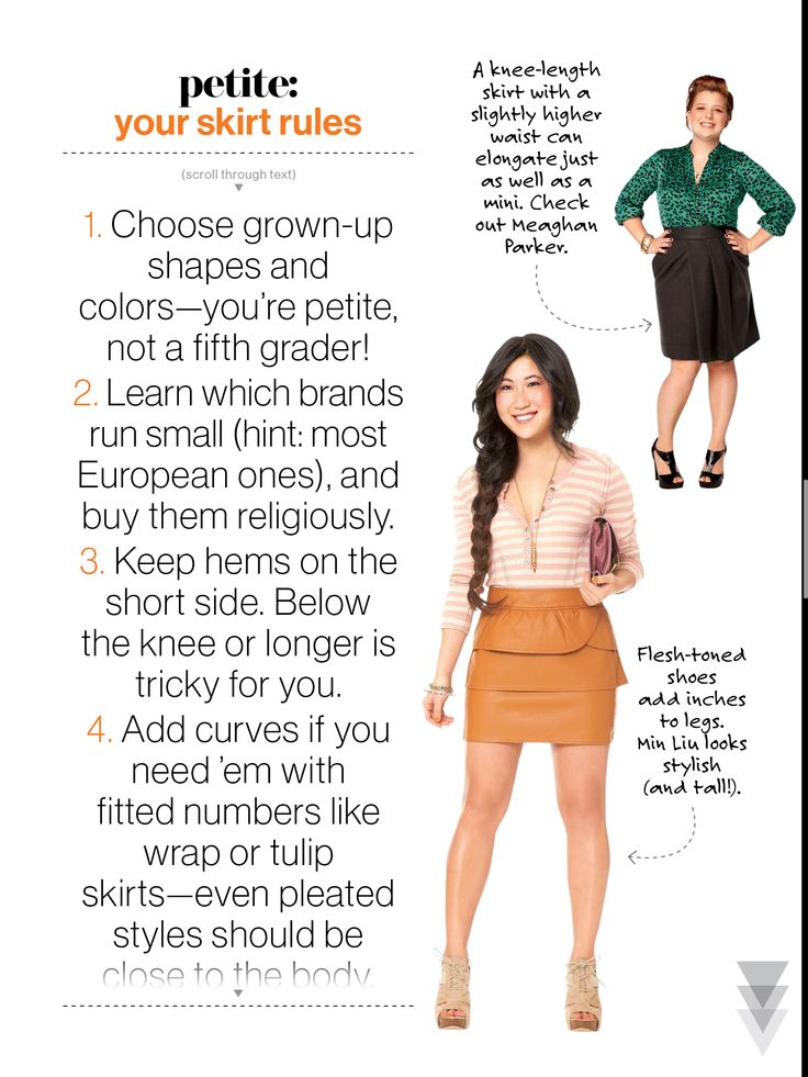 Skirt tips for petite type from Glamour