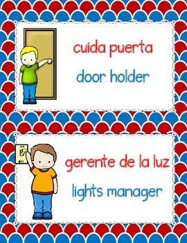 Dual Language Classroom Helpers: Gomez and Gomez Style