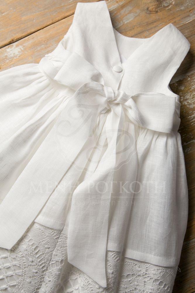 ceba952ace4f Μένη Ρογκότη - Βαπτιστικά ρούχα για κορίτσι της Maria Zeaki φόρεμα από λευκό  λινό ύφασμα με υπέροχη φάσα από βαμβακερή δαντέλα και τρέσα πομ-…