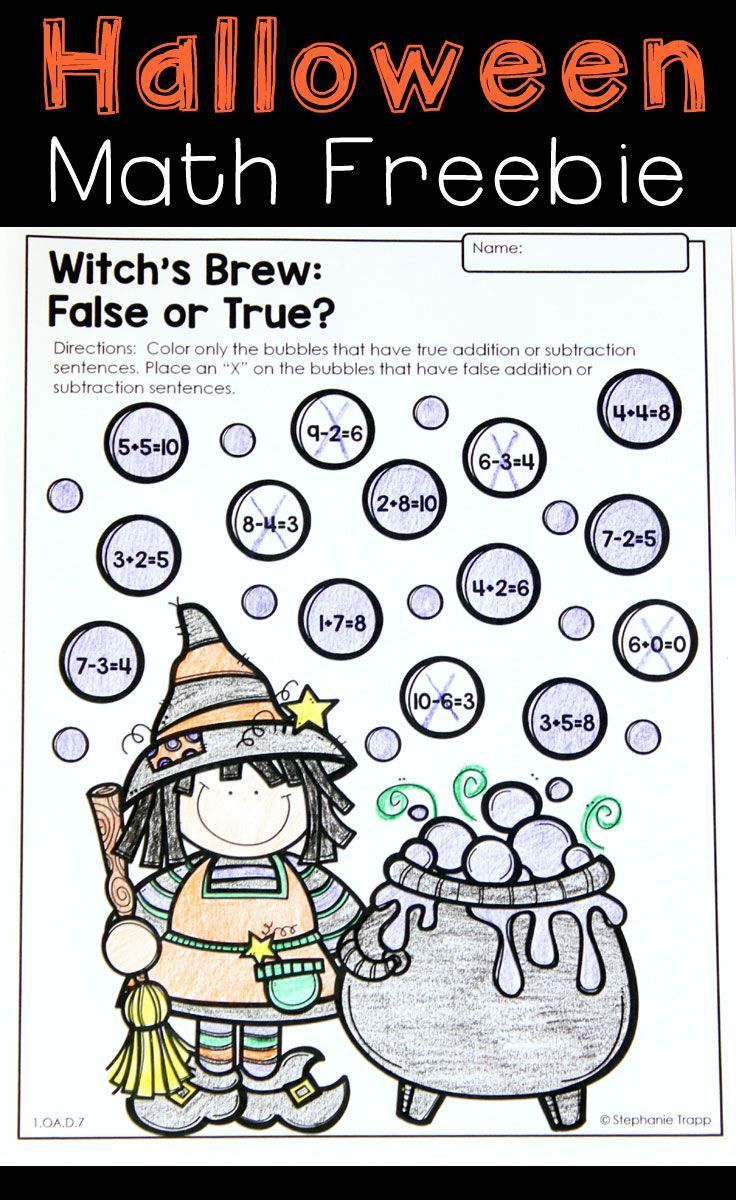 Free Halloween Math Activity For Kindergarten And First Grade Halloween Math Halloween Math Activities Halloween Math Worksheets