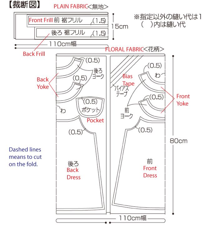Free Japanese Pattern (With English Instructions!)