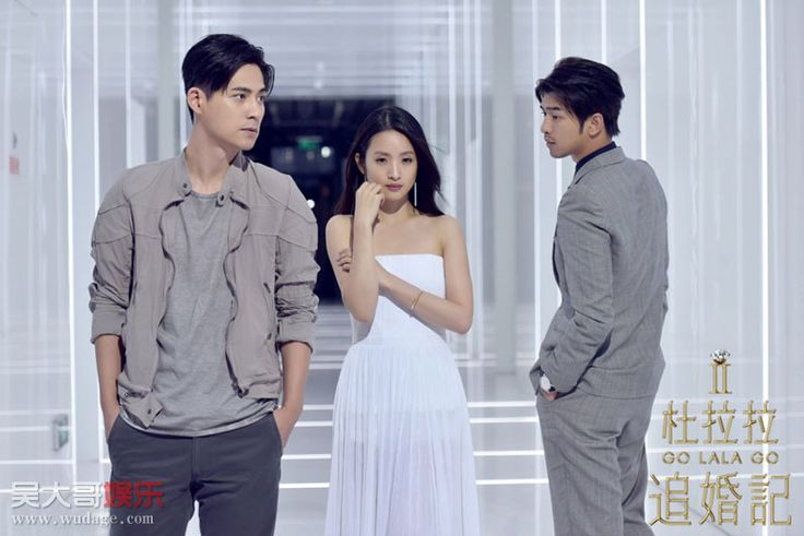 Ariel Lin Chooses Between Boyfriend Vic Zhou and New Suitor Bolin Chen in Trailer for Go Lala Go 2 | A Koala's Playground