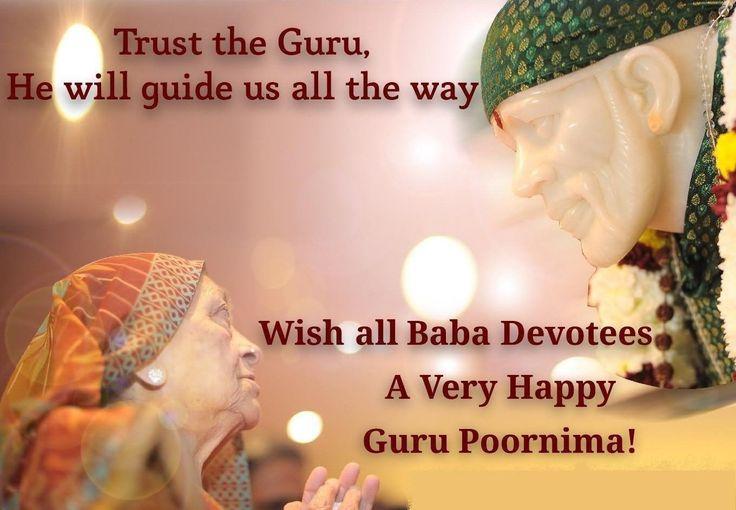 A Very Happy Guru Poornima - Tap to see more of the best guru purnima wishes! @mobile9