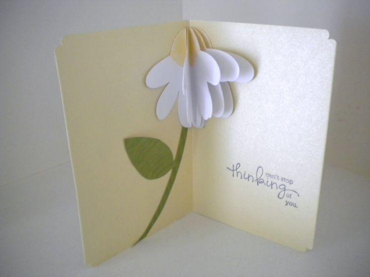 Как сделать объемную розу открытку которая открывается закрывай, открытку