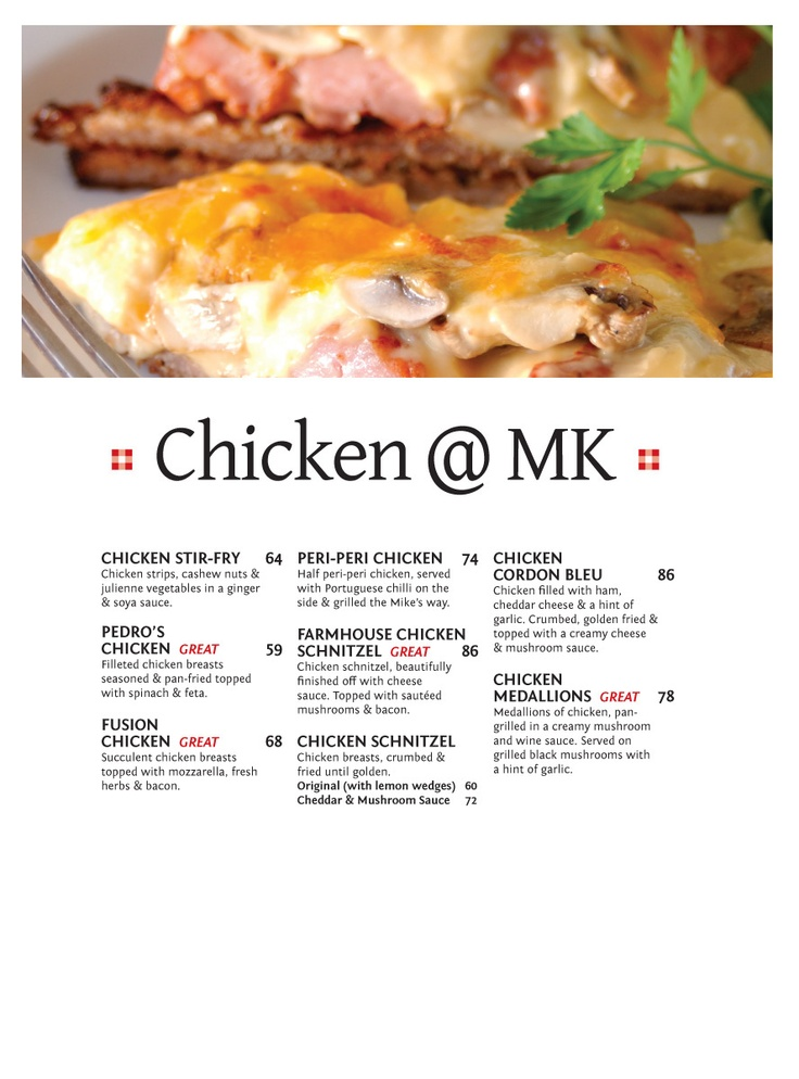 """Chicken @ Mike's Kitchen """"One cannot think well, love well, sleep well, if one has not dined well""""       - Virginia Woolf"""