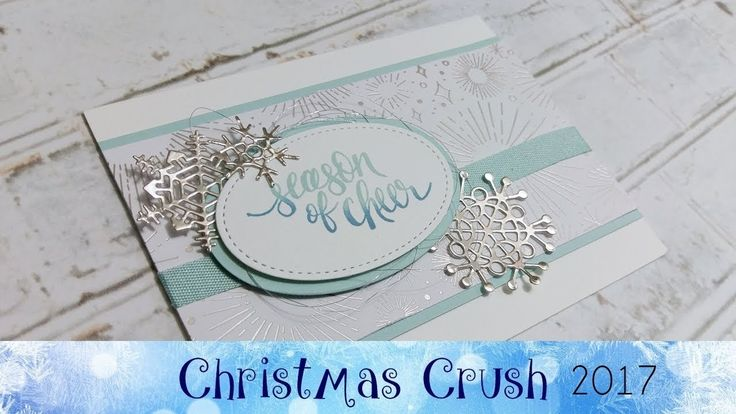 Season of Cheer Card featuring Stampin' Up!® Products