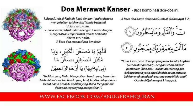 Doa for treatment of cancer