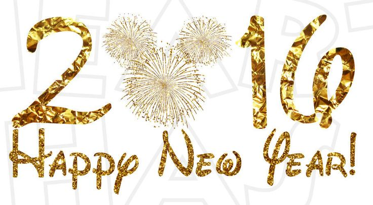 Mickey fireworks Happy New Year 2016 INSTANT DOWNLOAD digital clip art :: My Heart Has Ears