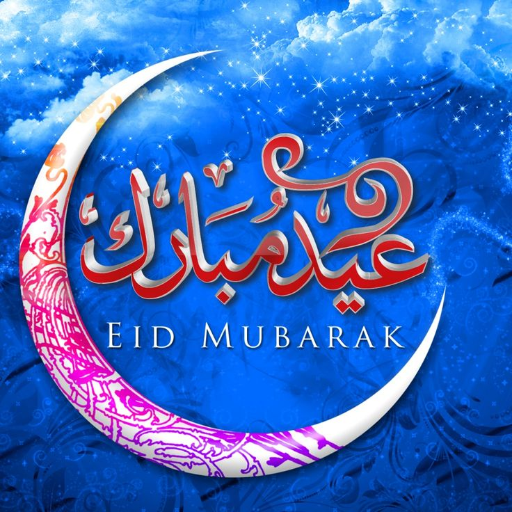 Best 25+ Eid Al Fitr Ideas On Pinterest