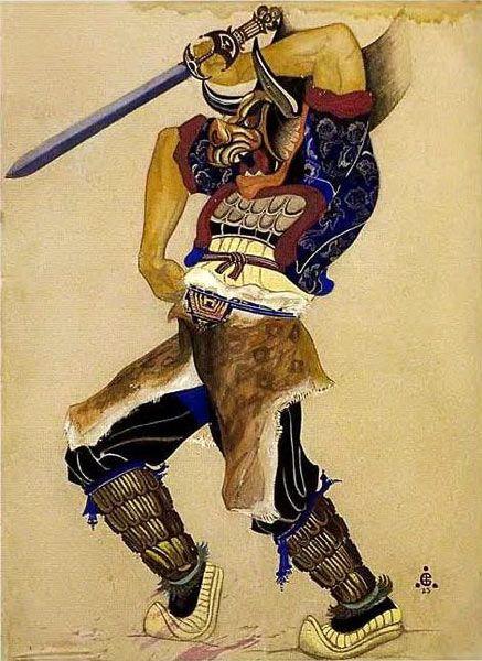 Бог войны, эскиз костюма 1923  С.Н.РЕРИХ