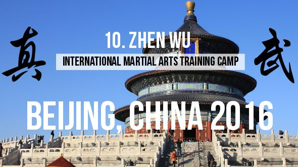 Subscribe for updates on the Zhen Wu International Martial Arts Training Camp 2016. Become part of a great Kung Fu family.
