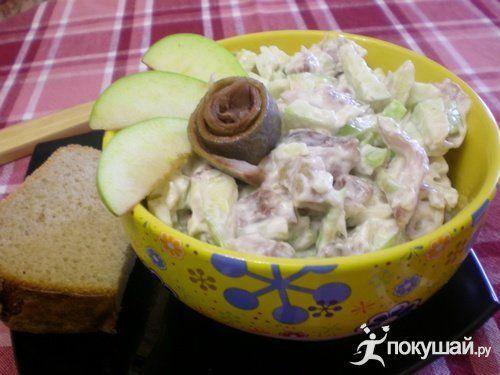 Немецкая кухня. Салат из сельди с яблоками.