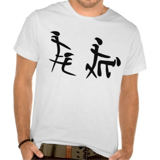Hot chinese letters just looks funny shirts