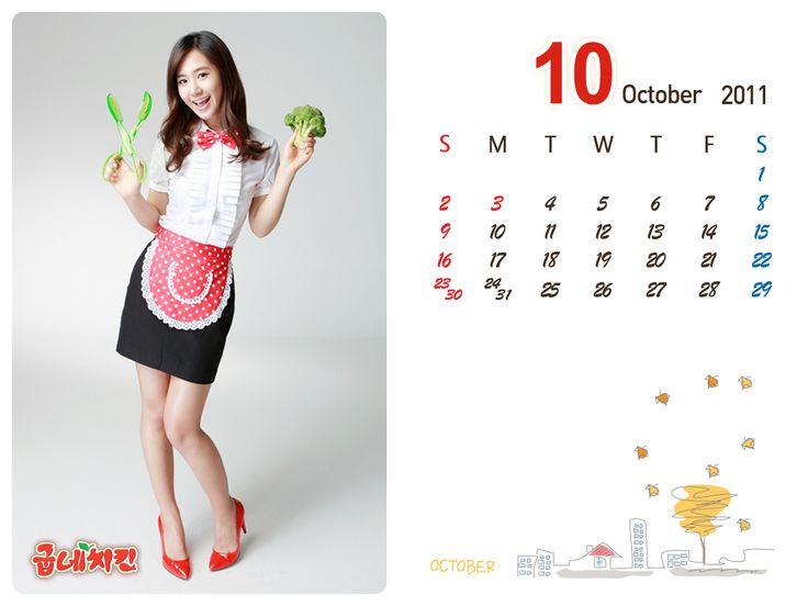 Snsd yuri calendar 2011 10th of October💕
