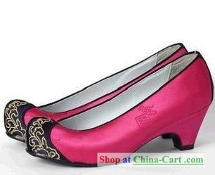 pink traditional hanbok shoes with a heel