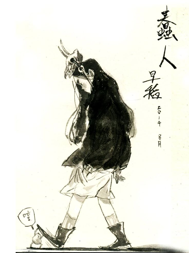 Zao Dao
