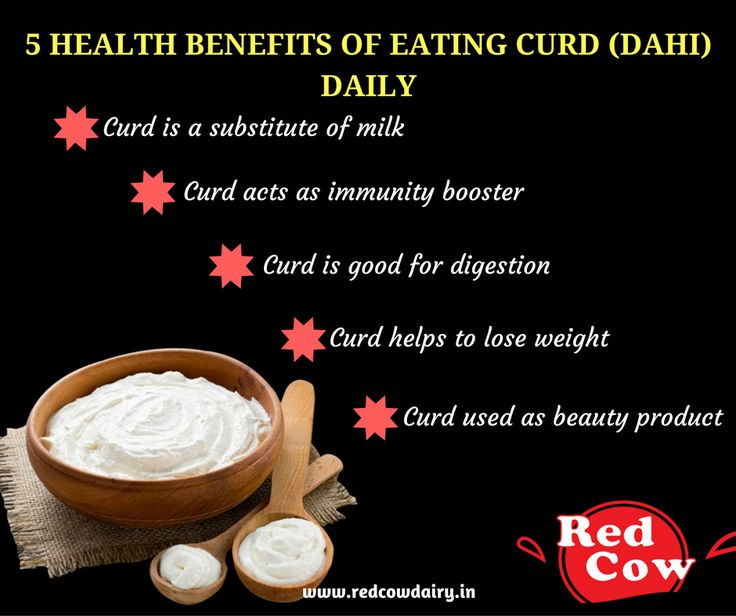 Know the 5 health benefits of eating Dahi(Curd) daily
