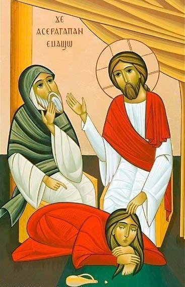 Gesù in casa di Simone il fariseo