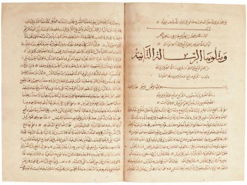 Rasa'il Ikhwan al-Safa ('Epistles of the Brethren of Purity'), signed by Muhammad ibn 'Umar ibn Muhammad al-Khazan al-Tasri (?), half of book III and book IV | Western Persia or Anatolia, dated 683 AH/1284 AD