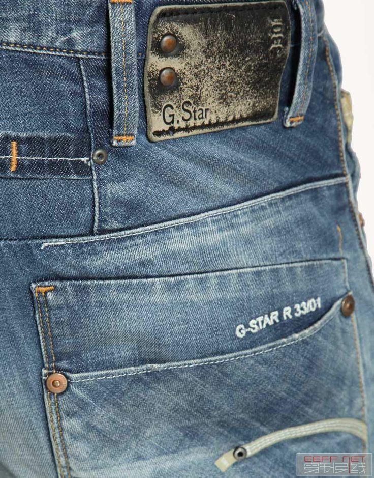 Cheap Levis Womens Jeans