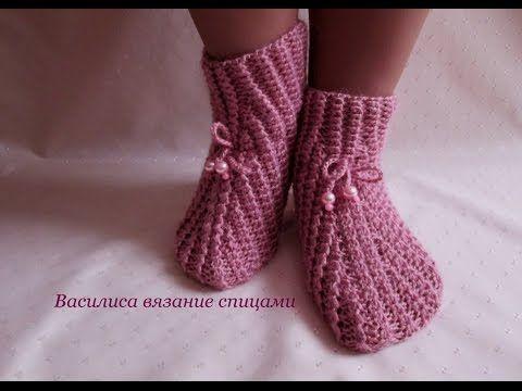 Следки спицами с подошвой ПЛЕТЕНКА. How to knit short socks - YouTube