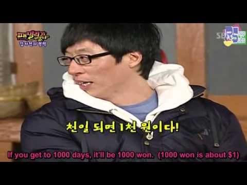 [Family Outing] Kim Jong Kook Fake Scandal - YouTube