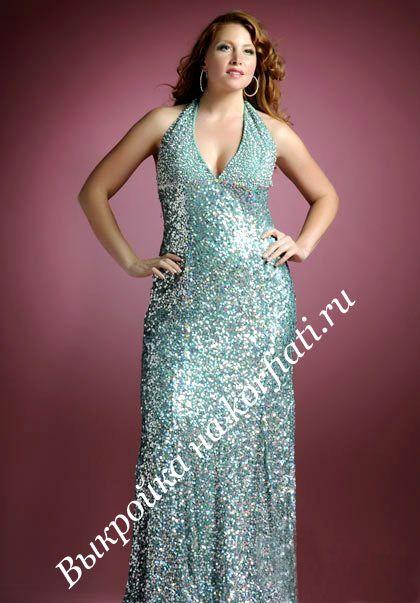 Модели платьев для полных. Хотите предстать во всем блеске на праздничной вечеринке и произвести фурор? Тогда вам нужно…