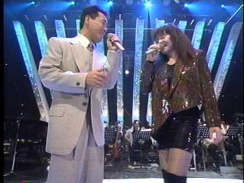 居酒屋 五木ひろし & 木の実ナナ 1997