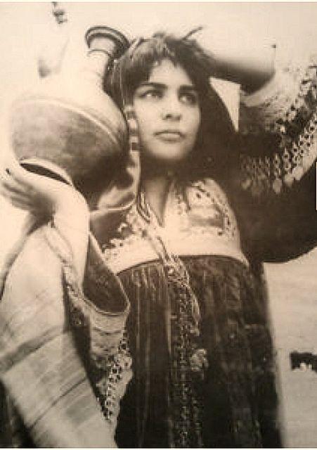 Kuchi Nomad Woman c 1920s