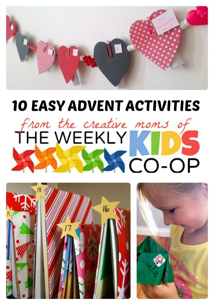 10 Easy Advent Calendar Activities for Kids + Weekly Kids Co-Op Link Party at B-Inspired Mama