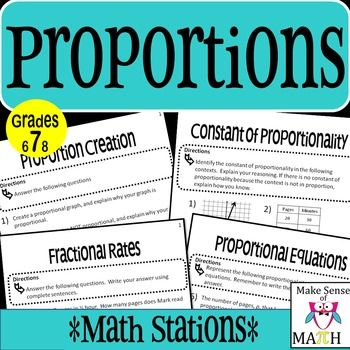 These proportions math stations are perfect for middle school students to use their higher-order thinking skills to learn and reinforce proportions.  These are common core aligned and includes answer key.