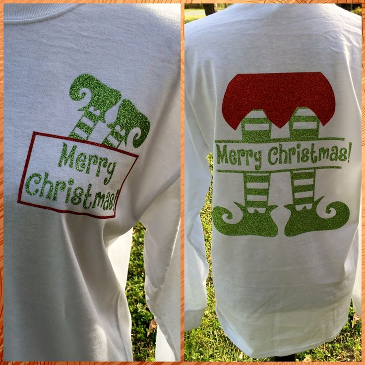 Adorable Christmas Elf Shirt - Available in Youth and Adult sizes!