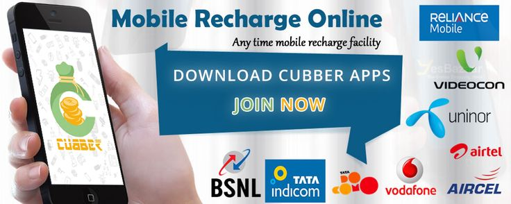 Join Cubber Now with the latest offers. #Recharge online with the #CubberApp for your mobile phone. Visit http://cubber.in/ Now!