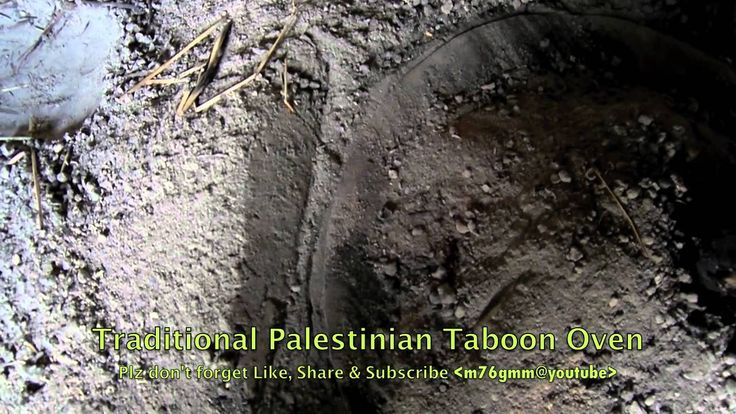 Palestinian Traditional Cuisine Taboon Oven and bread