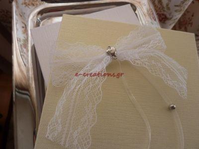 #ΓΑΜΟΣ ⁞ Πρωτότυπος συνδυασμός προσκλητηρίου και μπομπονιέρας γάμου, σε κουτί (διάσταση 15x15x4cm) που εσωκλείει κουφέτα και στολίζεται με φιογκάκι δαντέλας!