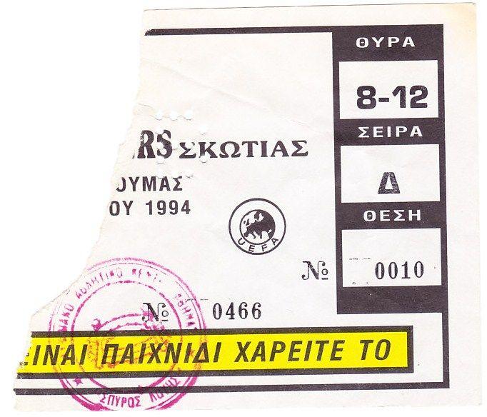 (1994) CHAMPIONS LEAGUE -ΠΡΟΚΡΙΜΑΤΙΚΑ ΑΕΚ-ΡΕΙΤΖΕΡΣ 2-0 (ΣΑΡΑΒΑΚΟΣ 2) ΝΕΑ ΦΙΛΑΔΕΛΦΕΙΑ