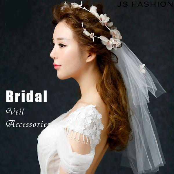 花冠付きベール・ブライダル用ヘア飾り・結婚式・ヘアアクセサリー・ヘッドドレス・成人式・花嫁・挙式・ブライダル撮影用小物・二次会・披露宴【161007】【JSファッション】【10月新作】 #ベール #ヘア飾り #ブライダル #かわいい #ブライダル小物 #結婚式アクセサリー #ヘッドドレス #個性的 #結婚式 #二次会 #謝恩会 #食事会 #結婚式 #演奏会 #発表会 #披露宴 #海外 #通販
