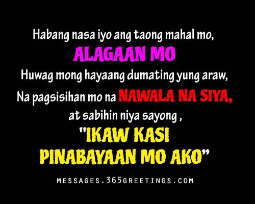 love quotes tagalog love quotes sad love quotes love quotes for him ...