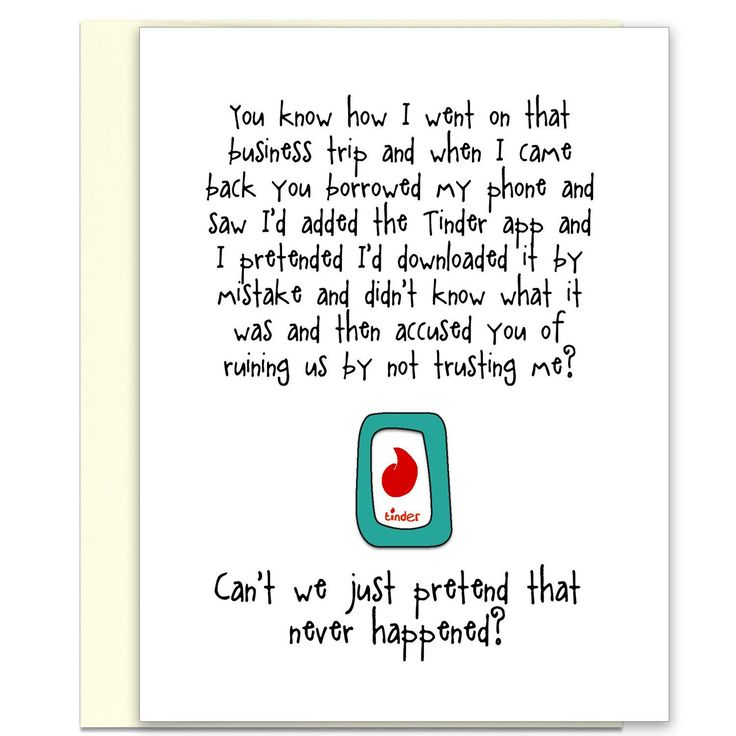 Funny Tinder App Greeting Card - Trust Issues - from Kat Mariaca Studio