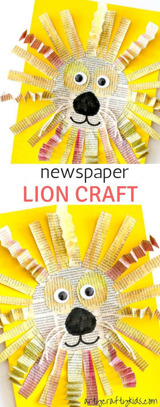 Mixed Media Newspaper Lion Craft